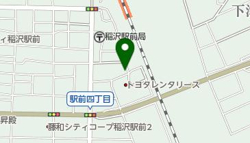 ラーメン 稲沢 市