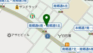 カフェ ココアの地図画像
