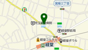 経堂の洋楽カフェ バー MILK BOYの地図画像