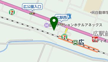 広(駅)周辺のカフェ/喫茶店 - NAVITIME