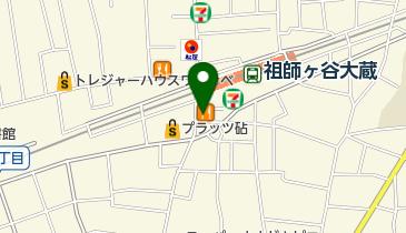 喫茶黒田珈琲の地図画像