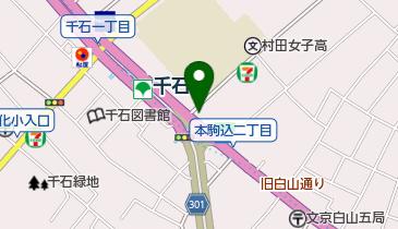 八百コーヒー店の地図画像
