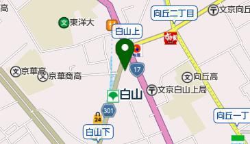 木村コーヒー店  Beans&Cafeの地図画像