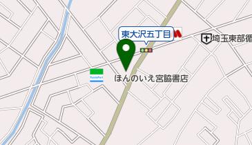 ゆであげスパゲッティ&手作り珈琲 ビストロ 北越谷店の地図画像