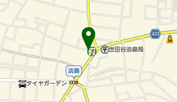 3trois PAINetGOHANの地図画像