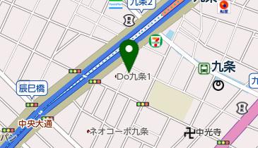 シティ ユニクロ フォレオ 大阪 店 ドーム