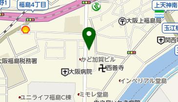 福島 551
