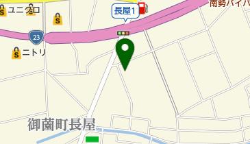 居酒屋 けんちゃんの地図画像