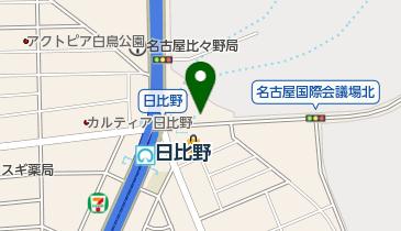 北京楼 (名古屋日比野店)の地図画像