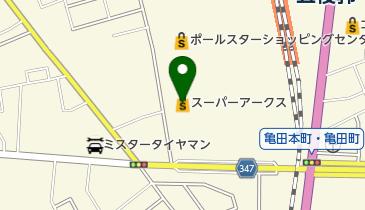 築地銀だこ スーパーアークス港町店の地図画像