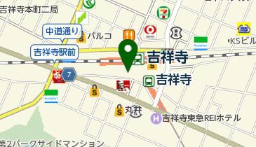 元祖寿司 吉祥寺駅前店の地図画像