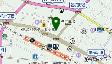 立ち飲み 鳥取駅前酒場の地図画像