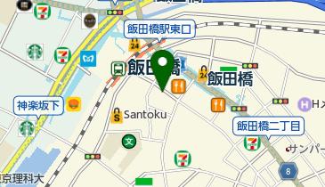 飯田橋 貸切パーティー BAR SARU (バー サル)の地図画像
