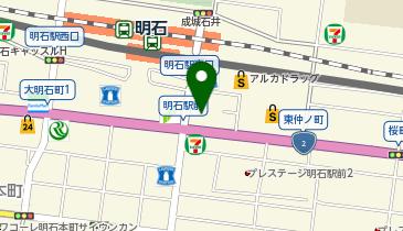 特急レーン 焼肉の和民 明石駅前店の地図画像