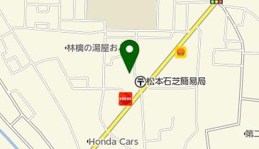 まつもとホルモン石芝店の地図画像