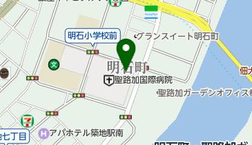 聖路加国際病院の地図画像