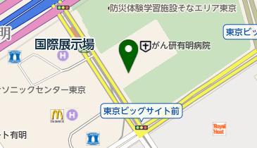 がん研有明病院の地図画像