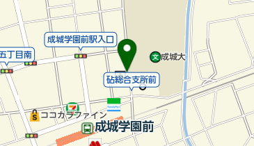 病院 成城 木下 Seijo Kinoshita