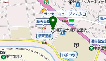 順天堂大学医学部附属順天堂医院の地図画像