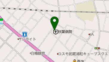 秋葉病院の地図画像