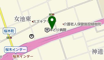 総合リハビリテーションセンター・みどり病院の地図画像