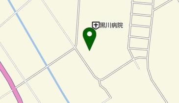 黒川病院の地図画像
