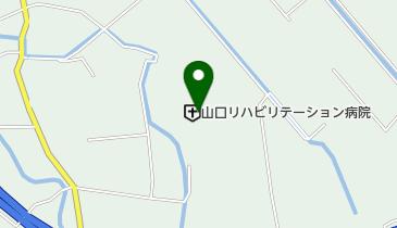 山口リハビリテーション病院の地図画像