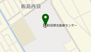 耳鼻 咽喉 科 秋田