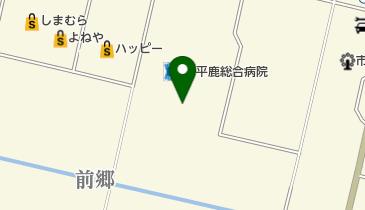 平鹿総合病院の地図画像