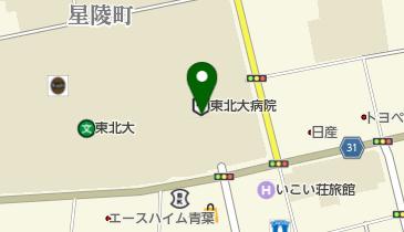 東北大学病院の地図画像