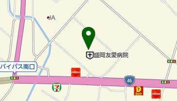 盛岡友愛病院の地図画像