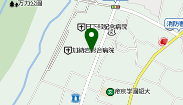 加納岩総合病院の地図画像