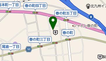 済生会八幡総合病院の地図画像