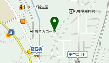 八幡 厚生 病院