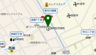 病院 福岡 記念