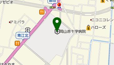 岡山赤十字病院の地図画像