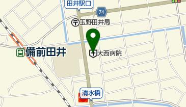 大西病院の地図画像