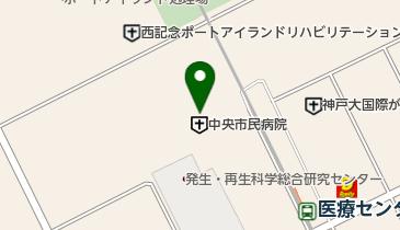 神戸市立医療センター中央市民病院の地図画像