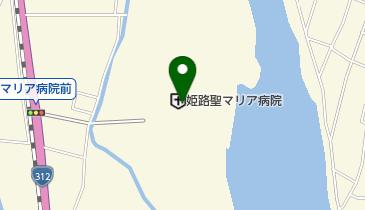 姫路聖マリア病院の地図画像