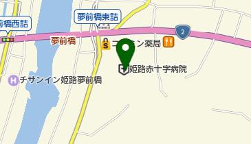 姫路赤十字病院の地図画像