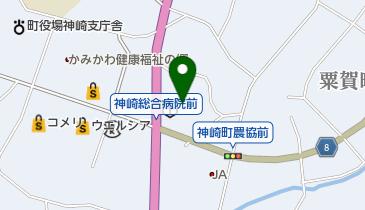 公立神崎総合病院の地図画像