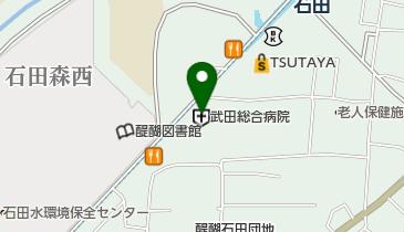 武田総合病院の地図画像