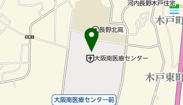 国立病院機構 大阪南医療センターの地図画像