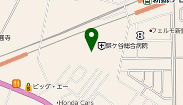 鎌ケ谷総合病院の地図画像