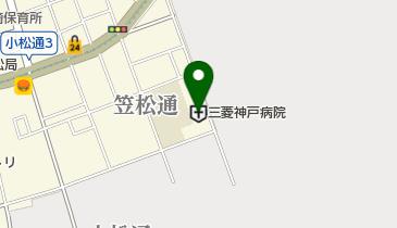 三菱神戸病院の地図画像