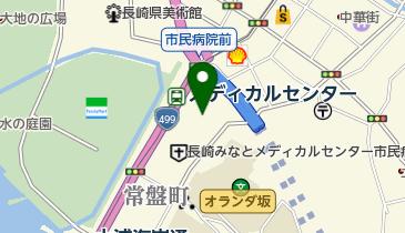 長崎みなとメディカルセンターの地図画像
