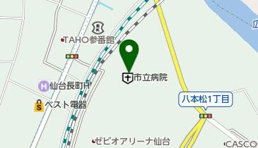 仙台市立病院の地図画像