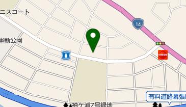 習志野クリニックの地図画像