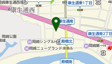 田 名 村 産婦 人 科