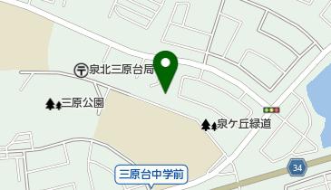 耳鼻 咽喉 科 し まだ さわだ耳鼻咽喉科・アレルギー科 西明石 神戸市西区